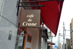 DSCN0017-cafe.jpg