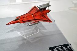 DSCN1722-RED.jpg