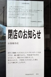 DSCN3346-SBS.JPG