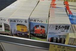 DSCN3425-鉄道.JPG