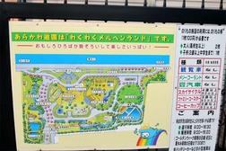 DSCN5143-遊園2.JPG