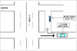 故障地図2.jpg