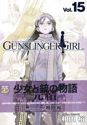 GUN15.jpg