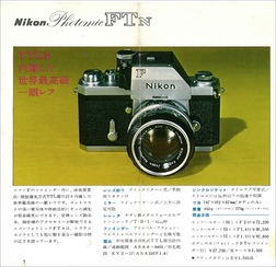 NIKON-02.jpg