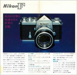 NIKON-03.jpg