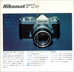 NIKON-04.jpg