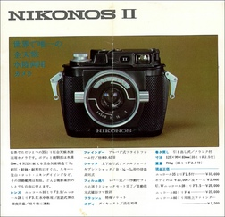 NIKON-05.jpg