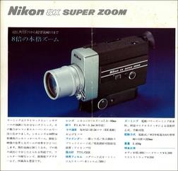NIKON-06.jpg