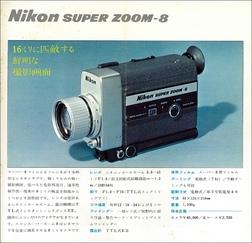 NIKON-07.jpg