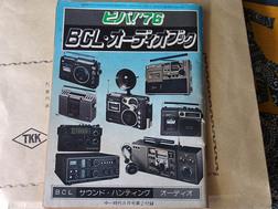 R0010772-BCL.jpg