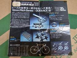 R0010817-シマノ02.jpg