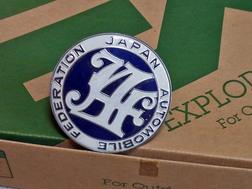 R0010825-JAF.jpg