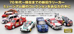 Rally-01.jpg
