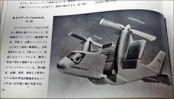 VTOL2-2.jpg