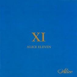 alice-xi-02.jpg
